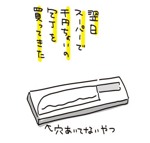 f7a01127-s9021