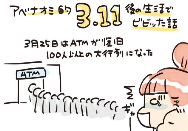 b072fc0b.jpg