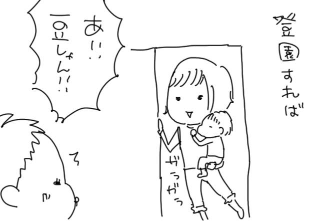 b08896e5.jpg