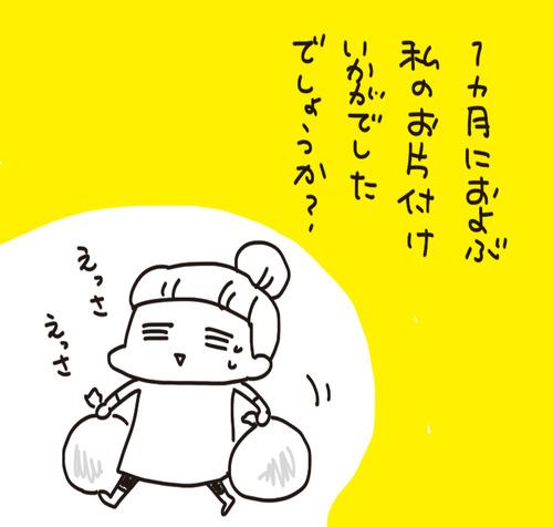 f7a01127-s8896