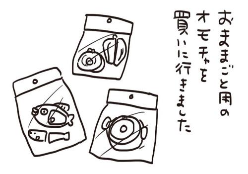 mixi210916