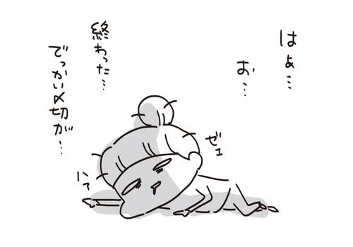 f7a01127-s8560