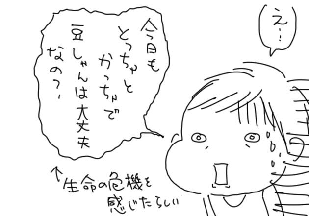 b1b82cf0.jpg