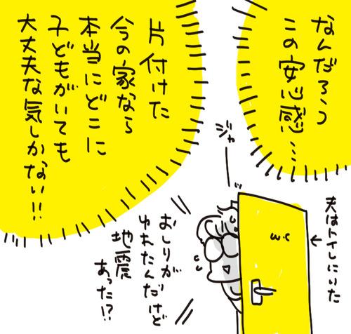 f7a01127-s8889