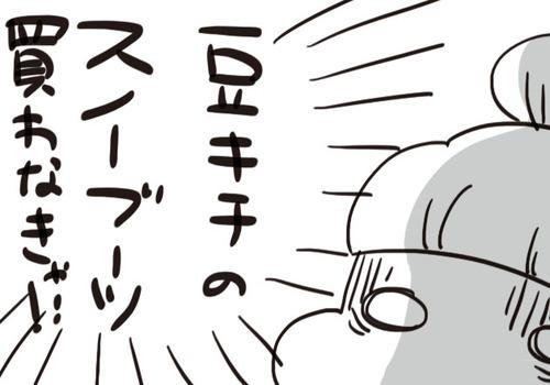 mixi20734
