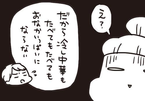 mixi212346