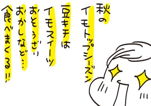 mixi211773