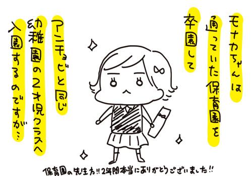 f7a01127-s8442