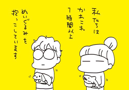 f7a01127-s8461