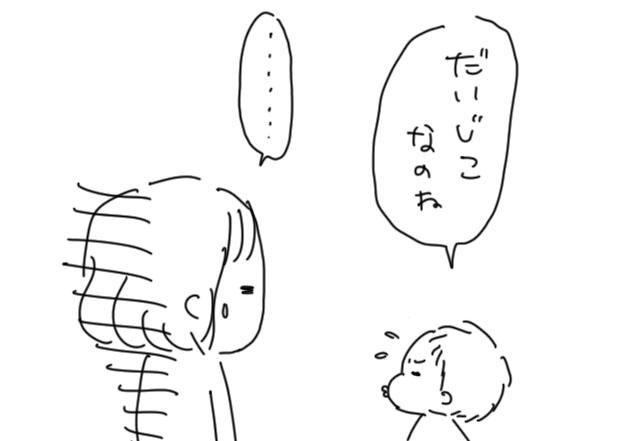 b6994686.jpg