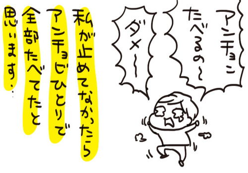 mixi212210