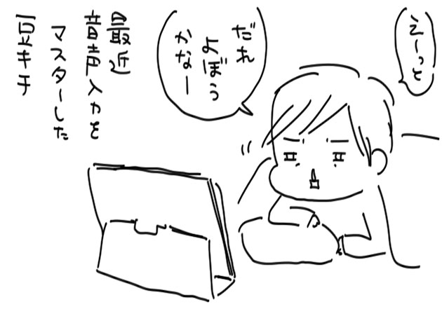 b6da3a40.jpg
