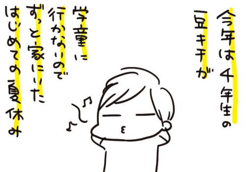 mixi212942