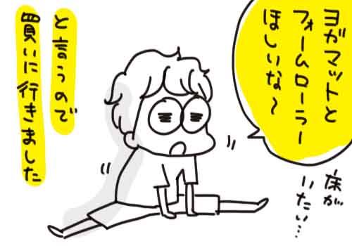 f7a01127-s346