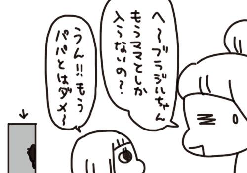 f7a01127-s169