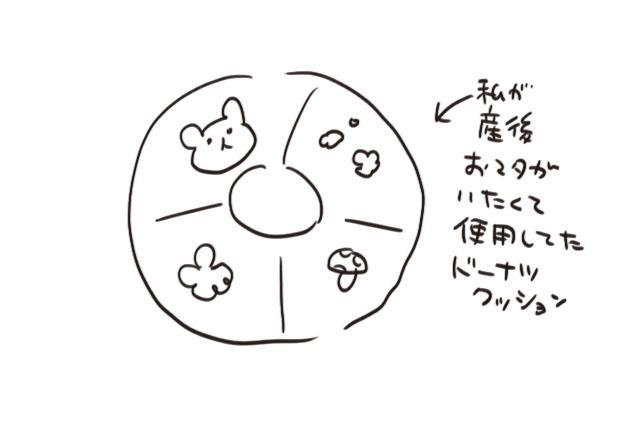 b7781a3f.jpg