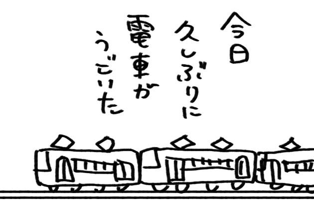 b7eebfcf.jpg
