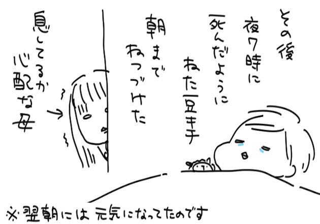 b836c4cb.jpg