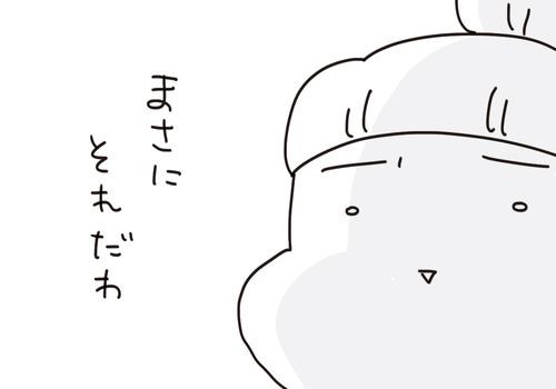 f7a01127-s8193
