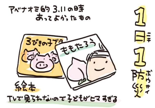b95f6c7e.jpg