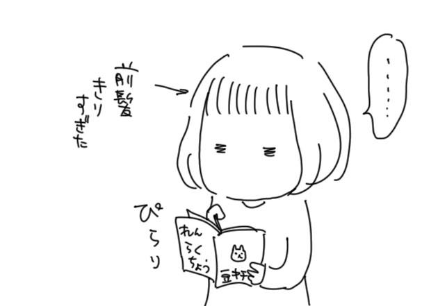 bae86128.jpg