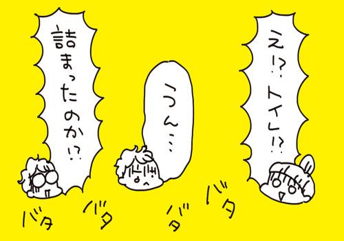f7a01127-s8167