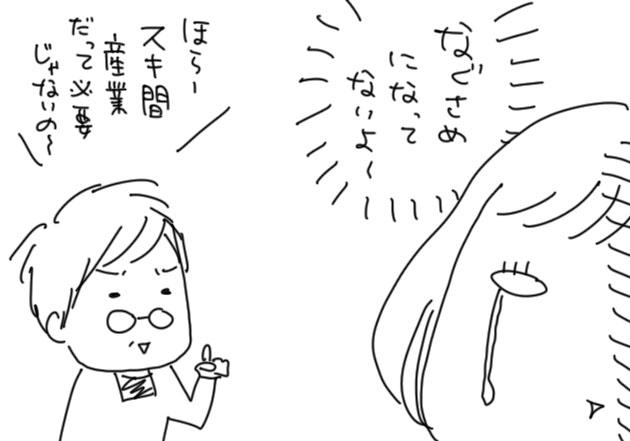 bc0bdb0b.jpg