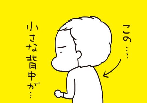 mixi211897