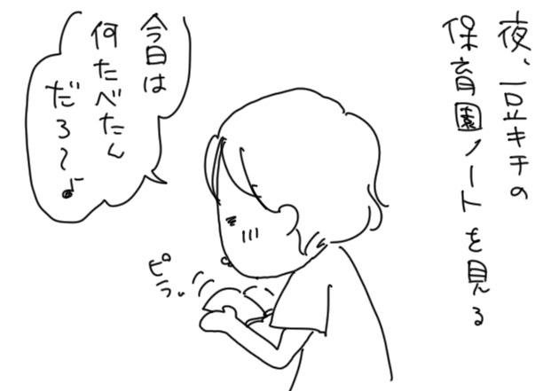 bc5d425f.jpg