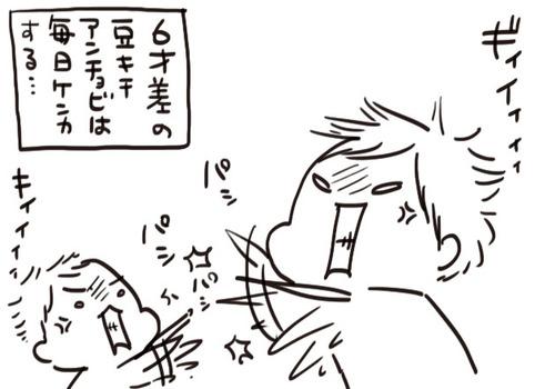 mixi212243