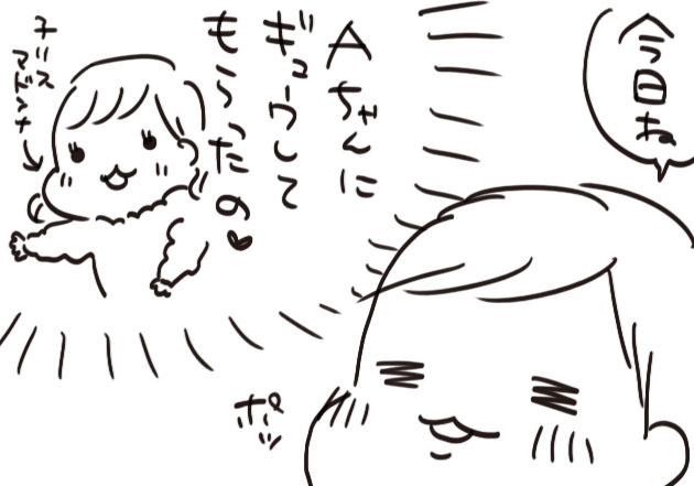 bea1e769.jpg