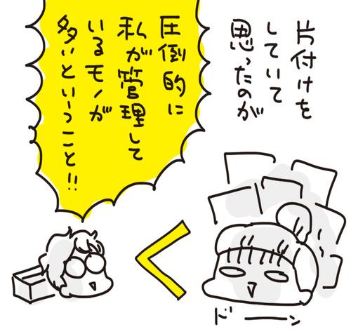f7a01127-s8798