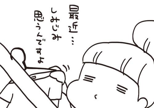 mixi210948
