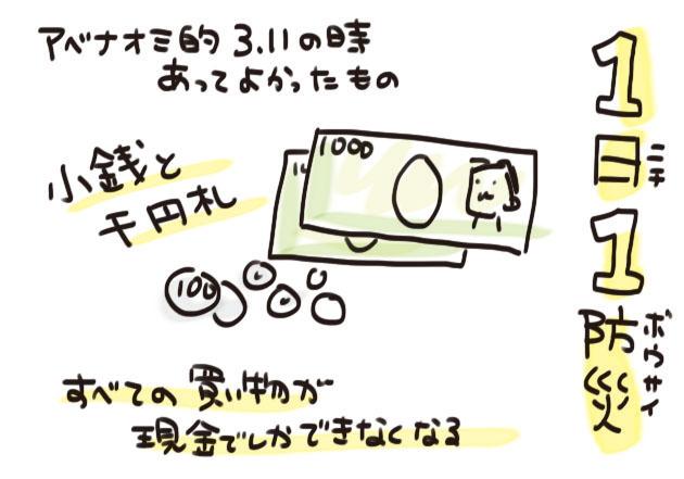 bff74910.jpg
