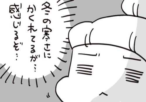 mixi212091