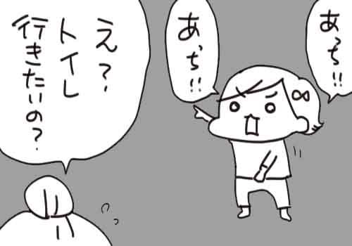 f7a01127-s513