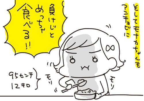 f7a01127-s8310