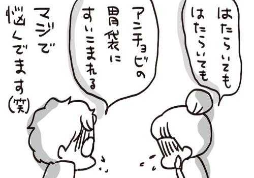 mixi212080
