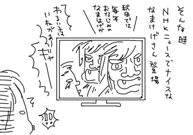 c5ce65f1.jpg