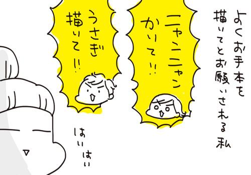 f7a01127-s8517