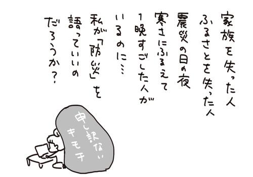 f7a01127-s8344