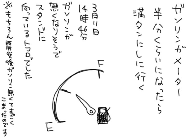 c75c2563.jpg