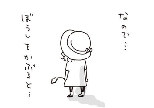 f7a01127-s8558