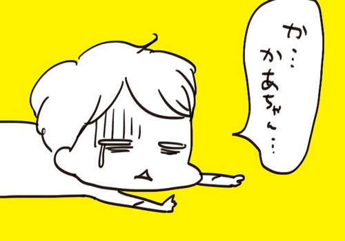 mixi211446