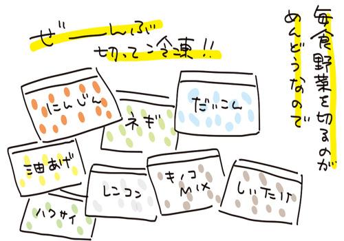 f7a01127-s8278