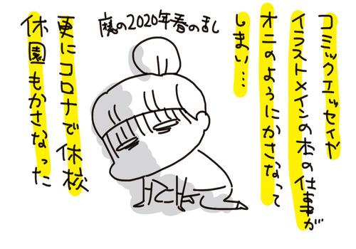 f7a01127-s8380