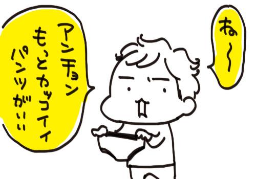 f7a01127-s63