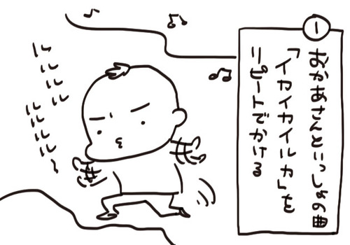 mixi211555