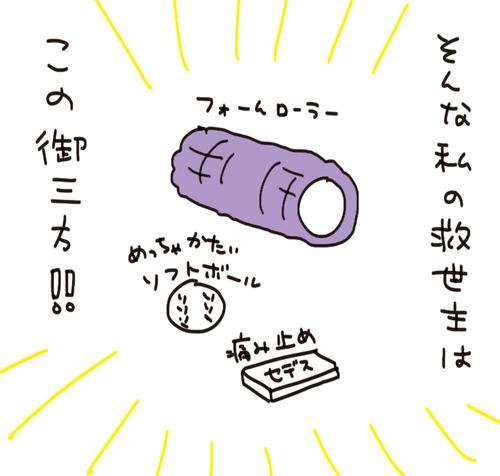 f7a01127-s9025