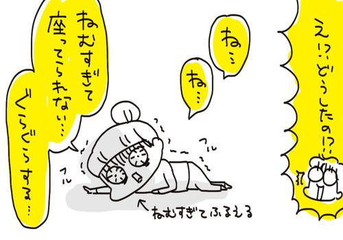 f7a01127-s8399
